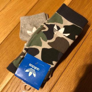 アディダス(adidas)の新品 アディダス 靴下2枚セット(ソックス)