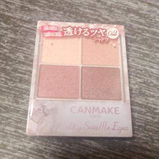 CANMAKE - キャンメイク(CANMAKE) シルキースフレアイズ 02 ローズセピア(4.8