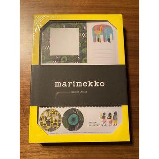 マリメッコ(marimekko)のマリメッコ marimekko ラベルシール BOX OF LABELS (シール)