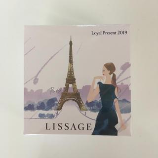 リサージ(LISSAGE)のリサージ ビューティアップヴェイル(ルーセント)〈フェイスパウダー〉8g(フェイスパウダー)