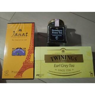 カルディ(KALDI)のカルディKALDI紅茶ティー3種セットTWININGSトワイニング(茶)