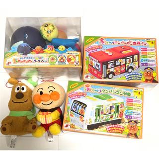 アンパンマン(アンパンマン)のアンパンマン★まるぷかクータン/路線バス/列車/ころふわぬいぐるみ(知育玩具)