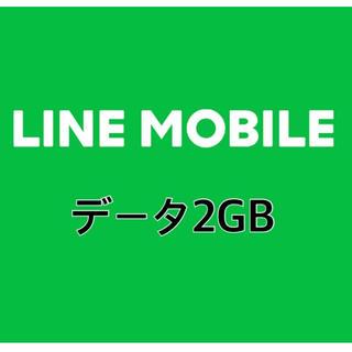 LINEモバイル データ プレゼント(その他)