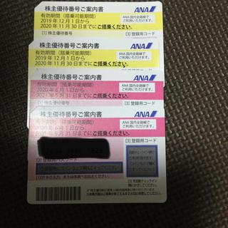 エーエヌエー(ゼンニッポンクウユ)(ANA(全日本空輸))のANA 株主優待 4枚セット(その他)