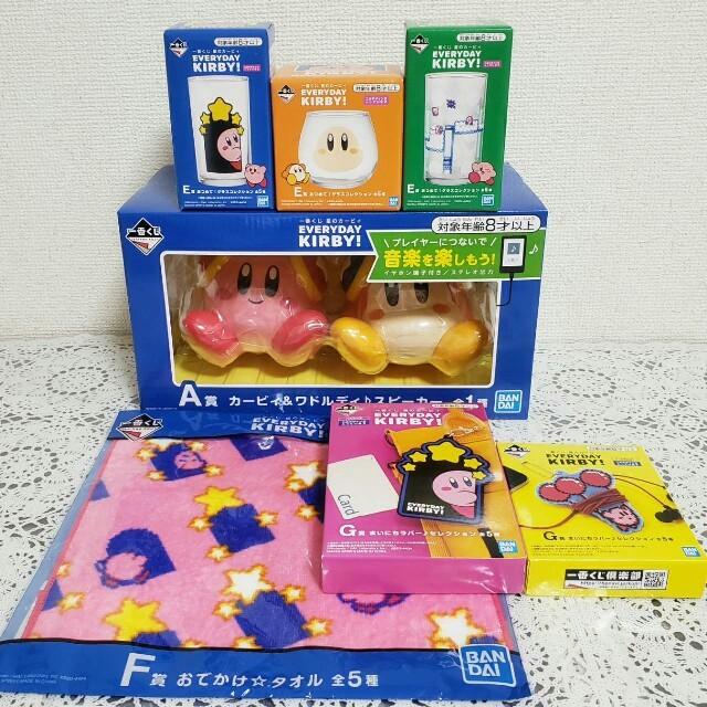 BANDAI(バンダイ)の星のカービィ 一番くじ A賞 カービィ ワドルディ スピーカー 7点セット エンタメ/ホビーのおもちゃ/ぬいぐるみ(キャラクターグッズ)の商品写真