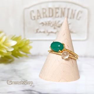 天然石AAAグリーンオニキスのリング、指輪、silver925ゴールド(リング)