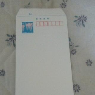 ミニレター(使用済み切手/官製はがき)