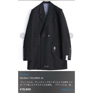 SHAREEF - shareef double tailored JK