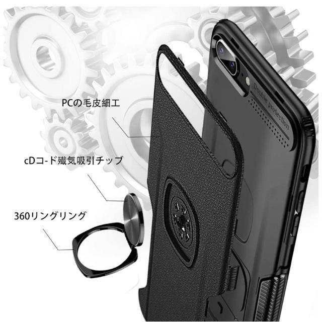 iphone XSMax ケース スマホ/家電/カメラのスマホアクセサリー(iPhoneケース)の商品写真