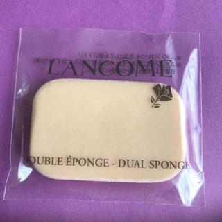 LANCOME - ランコム LANCOME デュアルスポンジ 日本製