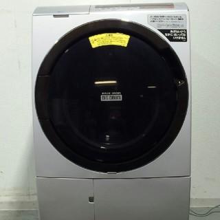 日立 - 2019年製 ドラム式洗濯機 日立(HITACHI) ヒートリサイクル 風アイロ