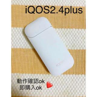 IQOS - 10..iQOS アイコス  2.4plus チャージャー