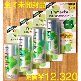 Primavista - プリマ下地*レモングラス