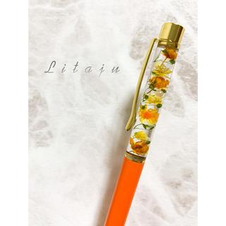 ハーバリウムボールペン♡オレンジ(その他)