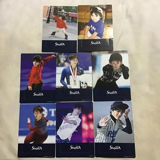 新品送料無料 宇野昌磨 第二弾 プロマイドカード8枚コンプリートセット
