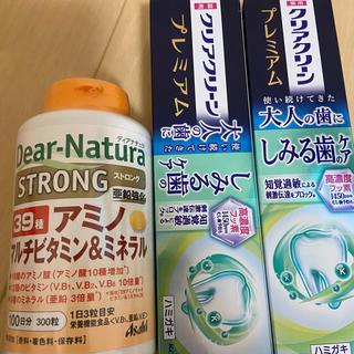 カオウ(花王)のクリアクリーン歯磨き2箱&アミノ酸サプリ(歯磨き粉)