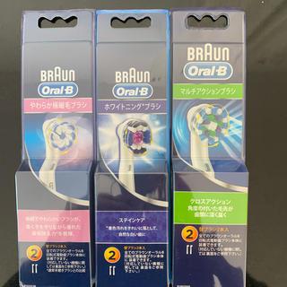 ブラウン(BRAUN)のブラウン 電動歯ブラシ 替ブラシ(電動歯ブラシ)