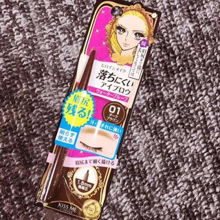 ヒロインメイク(ヒロインメイク)の新品❤️ヒロインメイク❤️クイックアイブロウN 01 ダークブラウン 0.07g(アイブロウペンシル)