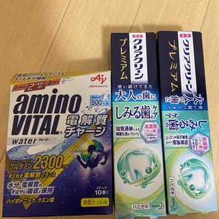 カオウ(花王)の歯磨き粉&アミノウォーター☆(歯磨き粉)