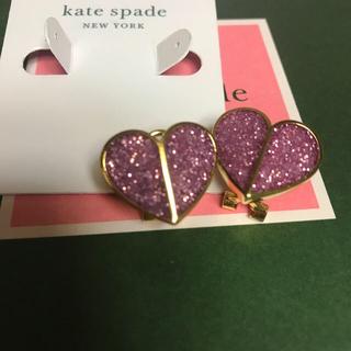 kate spade new york - ケイトスペード  ピアス katespade  ヘリテージピアス