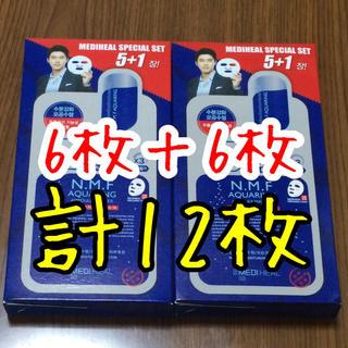 メディヒール NMF アクアリング フェイスパック 6枚×2箱 計12枚(パック/フェイスマスク)