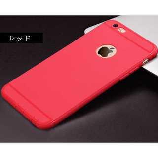 【送料無料】 iphone6/6s用  薄さ2mm! シンプルライン(レッド)