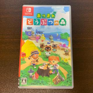 Nintendo Switch - あつまれ どうぶつの森 Switch 中古品になります。