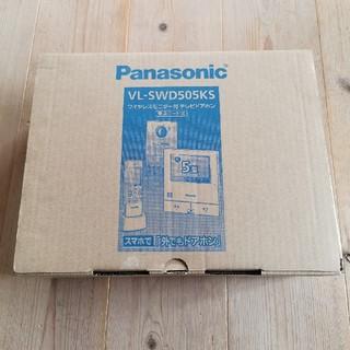 パナソニック(Panasonic)のPanasonic VL-SWD505KS  外でもドアホン(防犯カメラ)