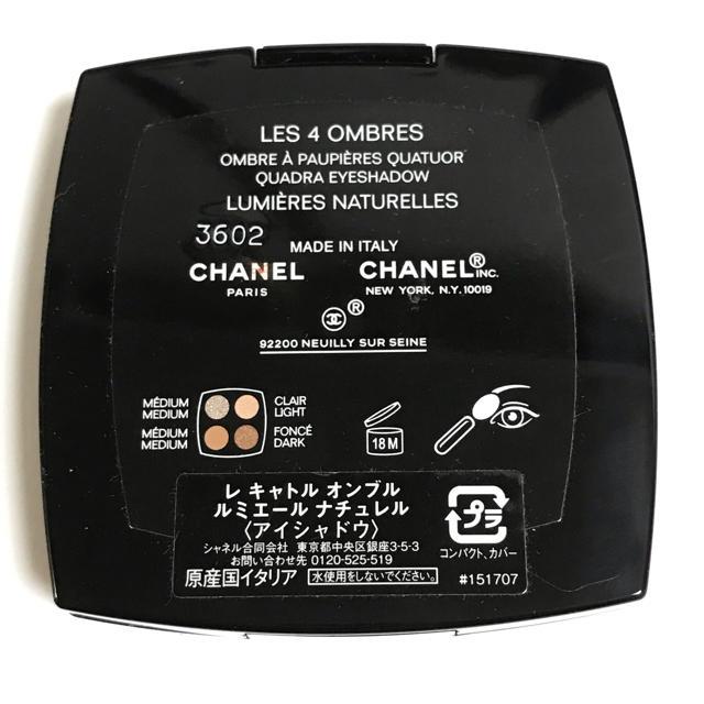 CHANEL(シャネル)のCHANEL レキャトルオンブル ルミエールナチュレル コスメ/美容のベースメイク/化粧品(アイシャドウ)の商品写真