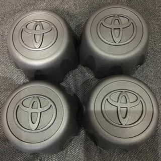 トヨタ - トヨタ純正 サクシード プロボックス センターキャップ 新車外し 1台分 4穴用
