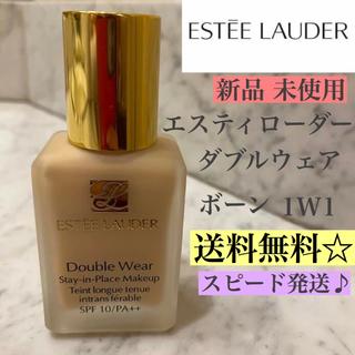Estee Lauder - 新品 エスティローダー ダブルウェア ファンデーション 1W1 ボーン