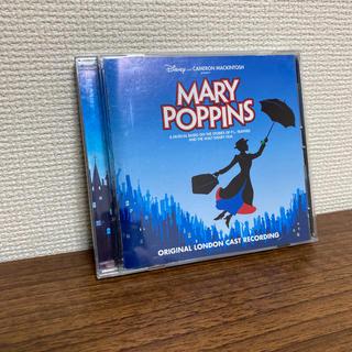 ディズニー(Disney)のメリーポピンズ ロンドンキャスト ミュージカル版 CD(ミュージカル)