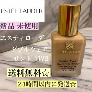 Estee Lauder - 新品 エスティローダー ダブルウェア ファンデーション 1W2 サンド