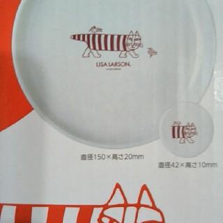 Lisa Larson - リサラーソン 陶製 プレート&箸置き
