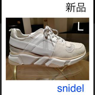 snidel - 新品 スナイデル オリジナル スニーカー アイボリー L 24cm 厚底 今期