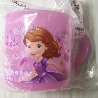 Disney - [新品 未開封]  ディズニープリンセス  ソフィア  /  コップ