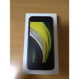 Apple - iPhone SE2 256GB ブラック