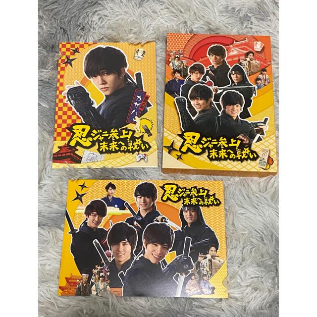 Johnny's(ジャニーズ)の忍ジャニ 参上 未来への戦い ブルーレイ エンタメ/ホビーのタレントグッズ(アイドルグッズ)の商品写真