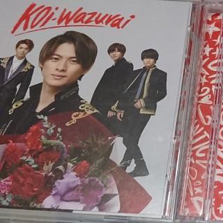 Johnny's - King&Prince キンプリ koi-wazurai 初回限定盤 B