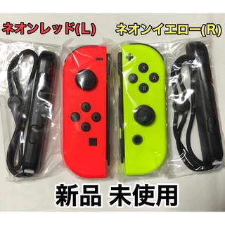 Nintendo Switch - Switchジョイコン ネオンレッド&ネオンイエロー