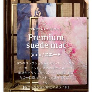 エミアトリエ(emmi atelier)のシュガーマット  3mm   sugarmat(ヨガ)