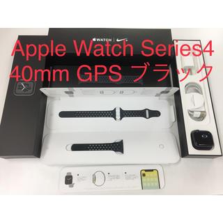 アップル(Apple)のApple Watch series4 40mm NIKE GPS ブラック(腕時計(デジタル))