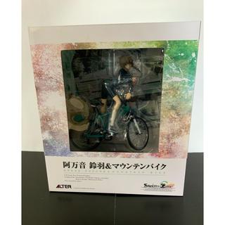 アルター(ALTER)のアルター 鈴羽 & マウンテンバイク 中古品(アニメ/ゲーム)