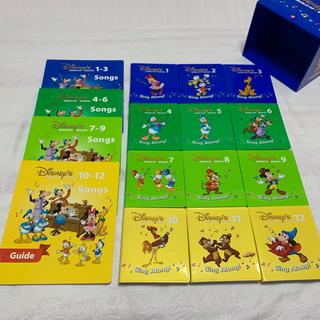 DWE ディズニー英語システム シングアロング DVD