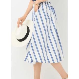 IENA - 【着用一回のみ】白×ブルー ストライプ フレアスカート