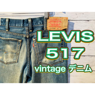 リーバイス(Levi's)の#72 LEVIS リーバイス 517-0217 ビックE  32インチ(デニム/ジーンズ)