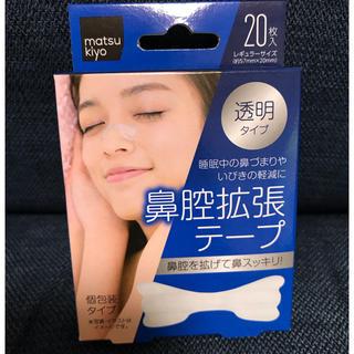 鼻腔拡張テープ 22枚(その他)
