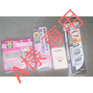 キャンメイク(CANMAKE)の化粧品まとめ売り(コフレ/メイクアップセット)