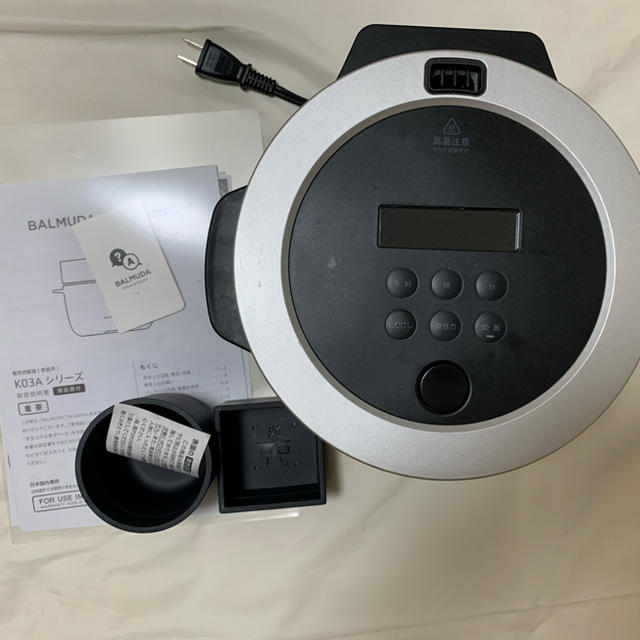 BALMUDA(バルミューダ)の値下バルミューダ❣️早い者勝ち スマホ/家電/カメラの調理家電(炊飯器)の商品写真