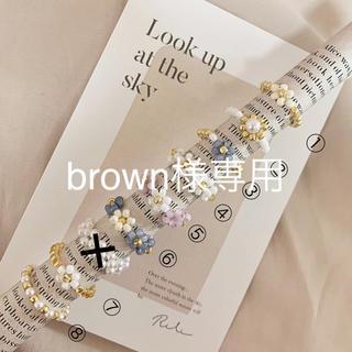 brown様専用(リング)